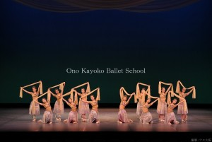 バレエコンサート3 「バヤデルカ」よりベールの踊り